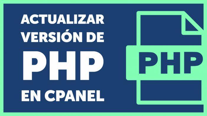 🆙 Cómo actualizar la versión de PHP con WordPress